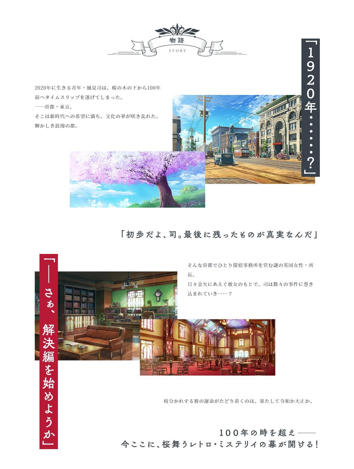 story_202005221848306d3.jpg