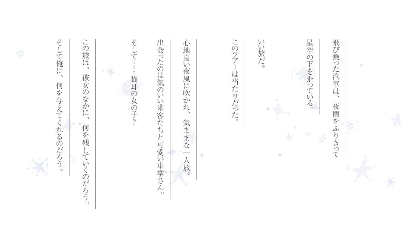 story_2020062619235938c.jpg