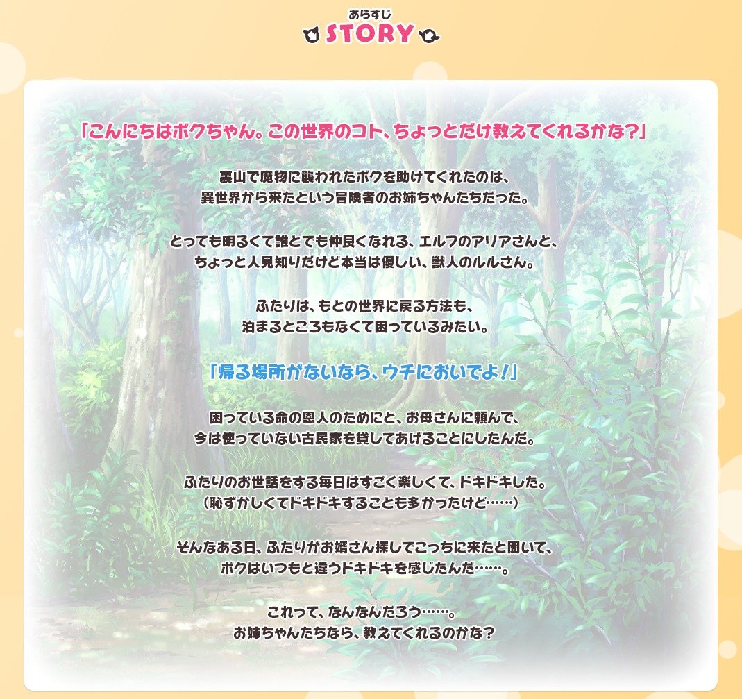story_202008011315528d5.jpg