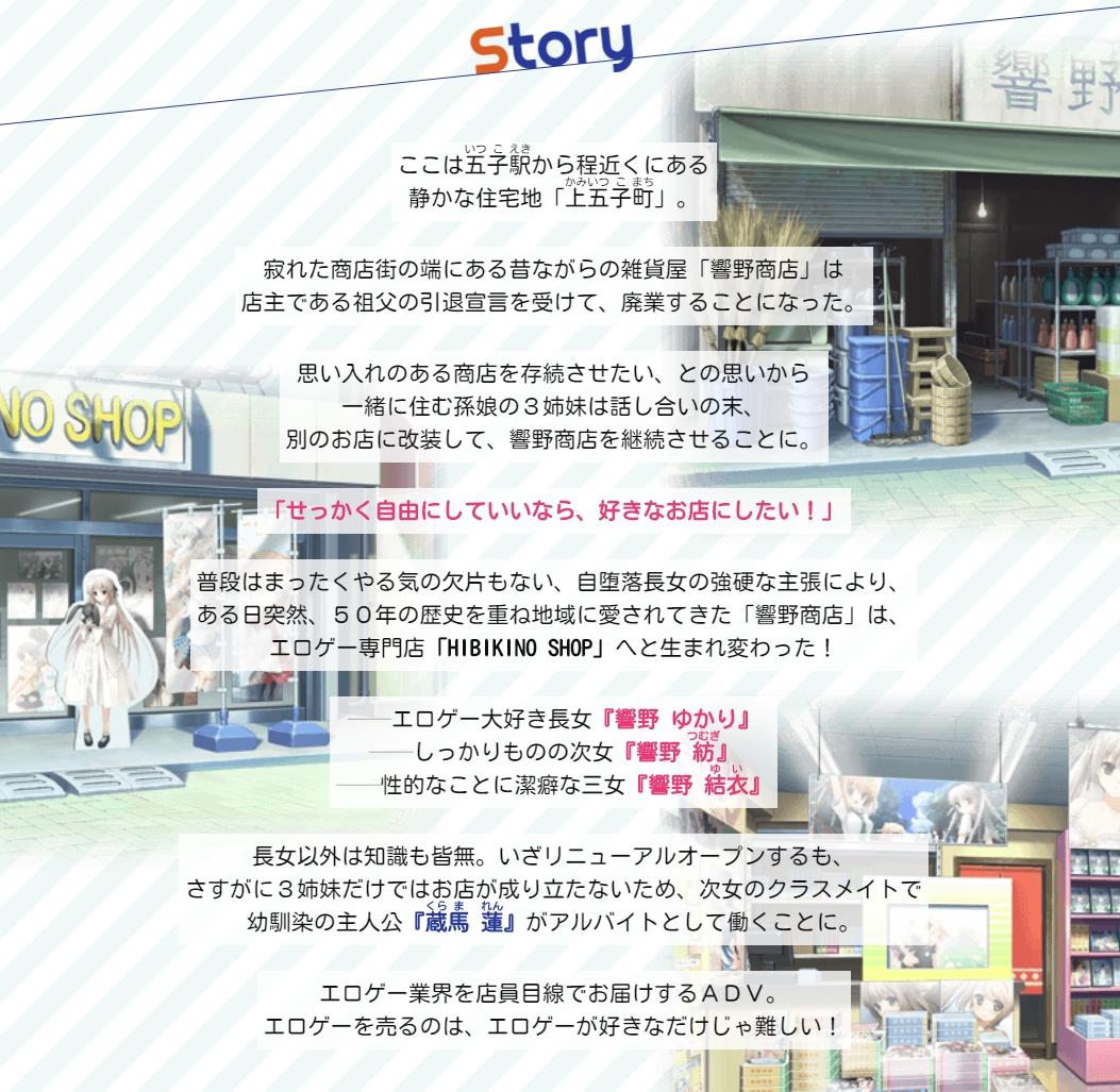 story_202008011403350db.jpg