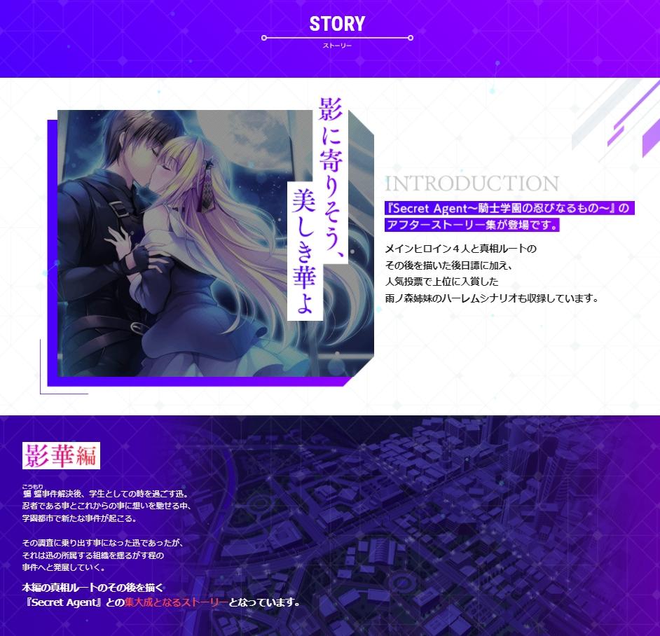 story_20210122183600c75.jpg