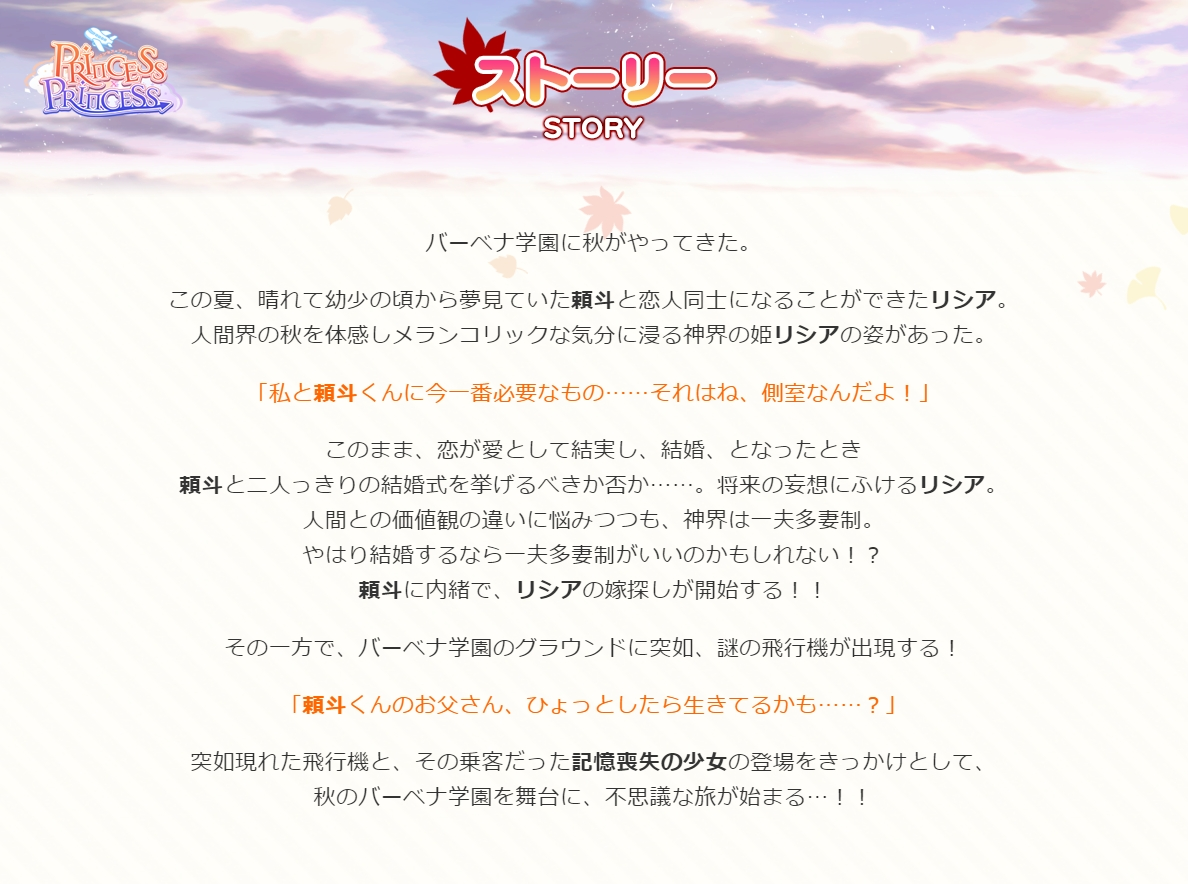 story_202102192040241bc.jpg