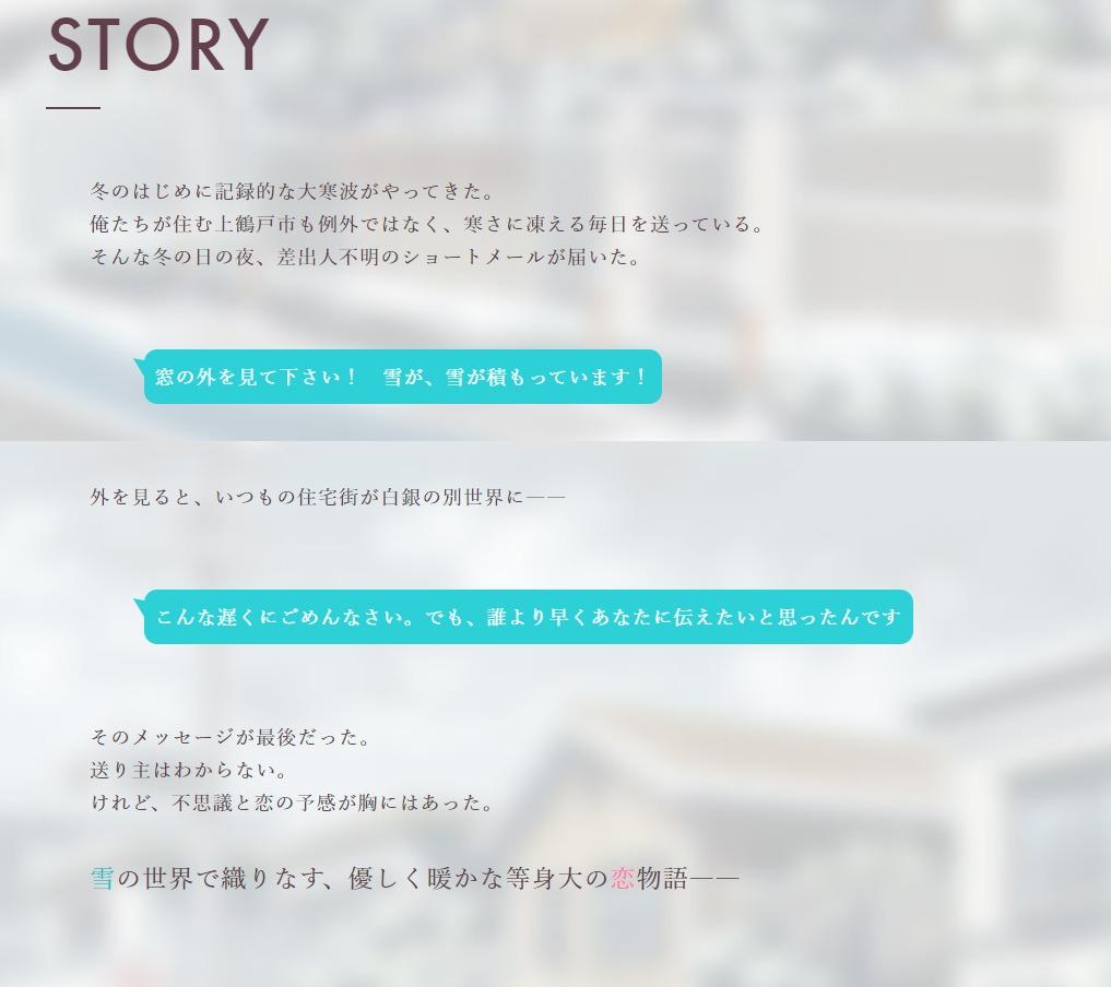 story_202103211639019e7.jpg
