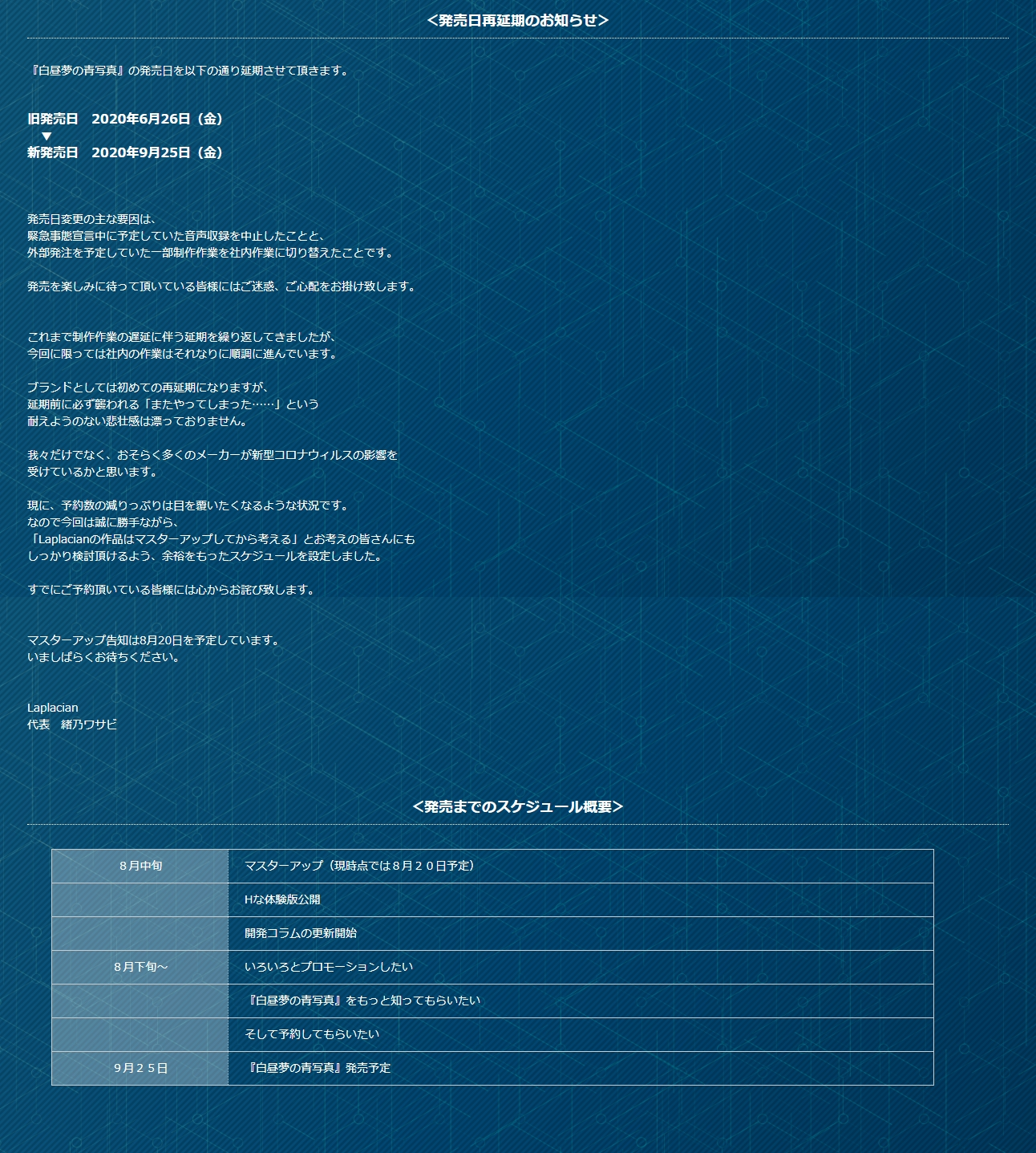 taiken_20200528191747157.jpg