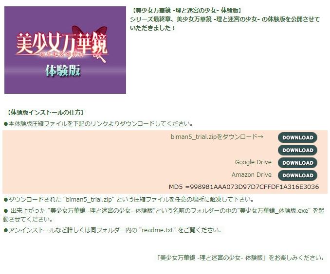 taiken_20200602162354dd8.jpg