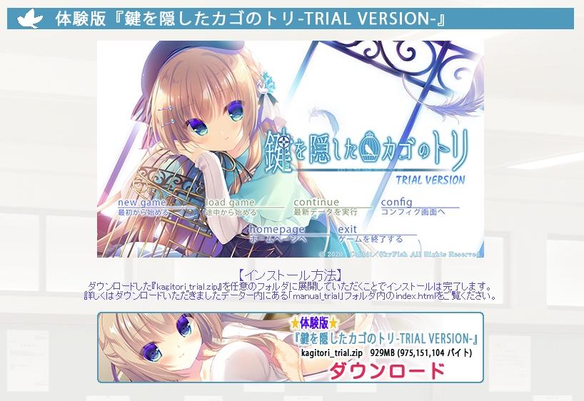 taiken_20200914184804083.jpg