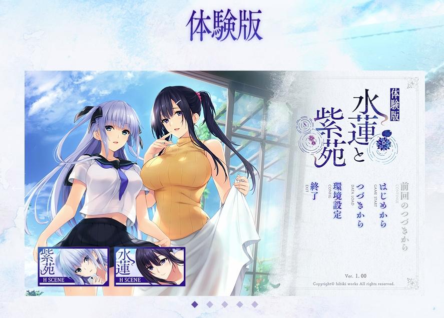taiken_20201026230741265.jpg