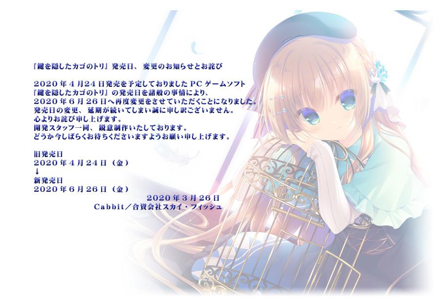 top_2020032717430083e.jpg