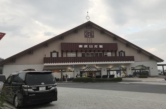 日光駅前01