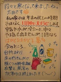 IMG_2361 (2)