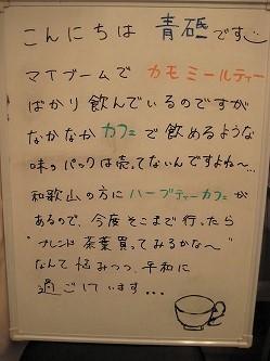 IMG_2437 (2)