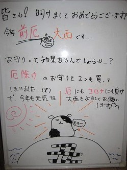 IMG_2440 (2)