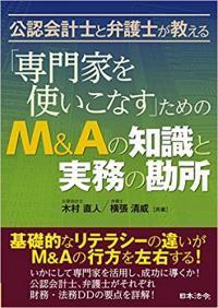 MA_convert_20200627164115.jpg