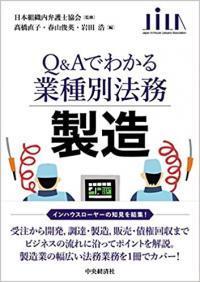 QA_seizou_convert_20200718103516.jpg