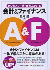 bijinesuri-da_finance_convert_20200621152458.jpg