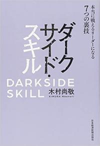 da-kusaido_convert_20200621152539.jpg