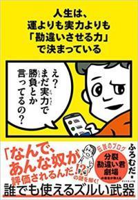 jinseiha_convert_20200314103801.jpg