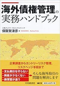 kaigaisaiken_convert_20200614194315.jpg