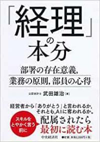 keirino_honnbun_convert_20200627153020.jpg