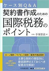 keiyakusyo_zeimu_convert_20200711152632.jpg
