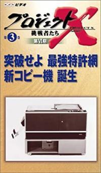kiyanon_VHS_convert_20210606221807.jpg