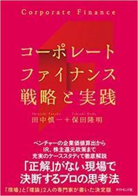 senryaku_jisen_convert_20200606115208.jpg