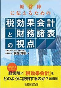 zeikouka_convert_20200627153154.jpg