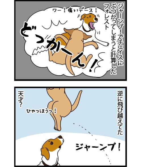 09032021_dogcomic_2.jpg
