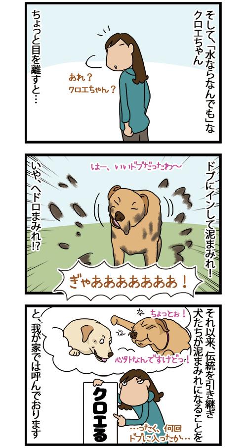13042021_dogcomic_2.jpg