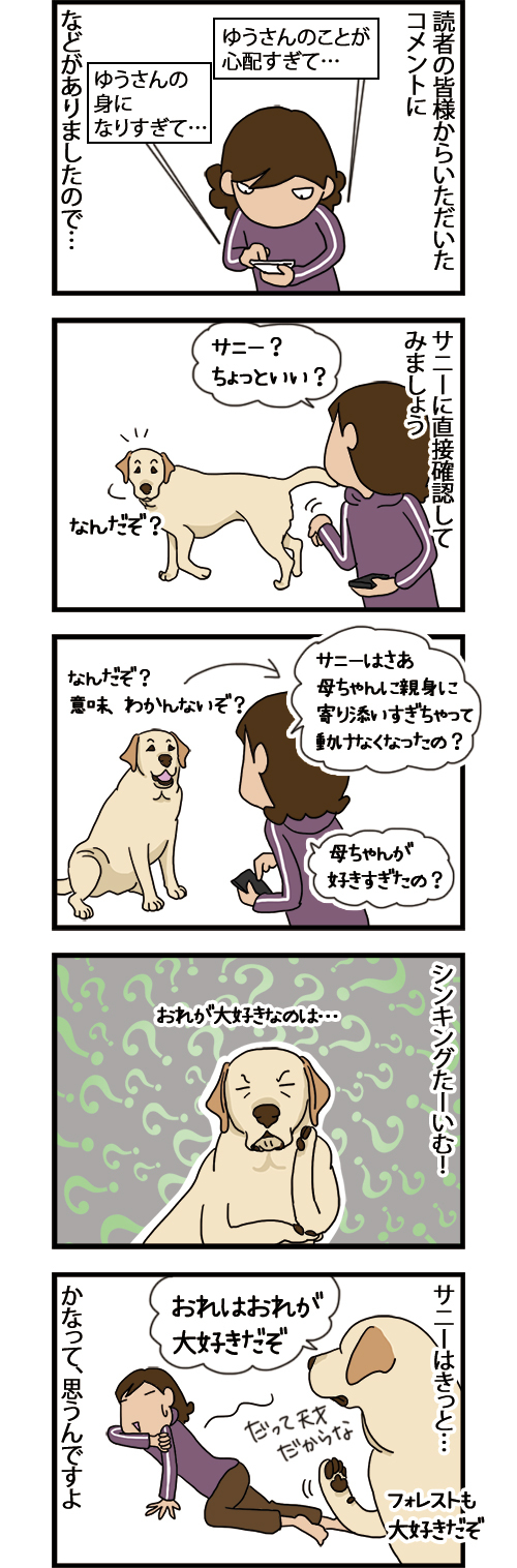 14052021_dogcomic_mini.jpg