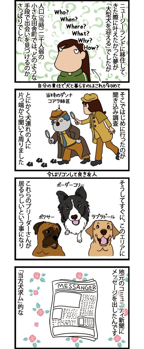 24052021_dogcomic_1.jpg