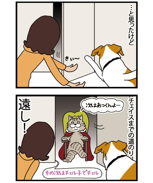 25012021_dogcomic_2.jpg