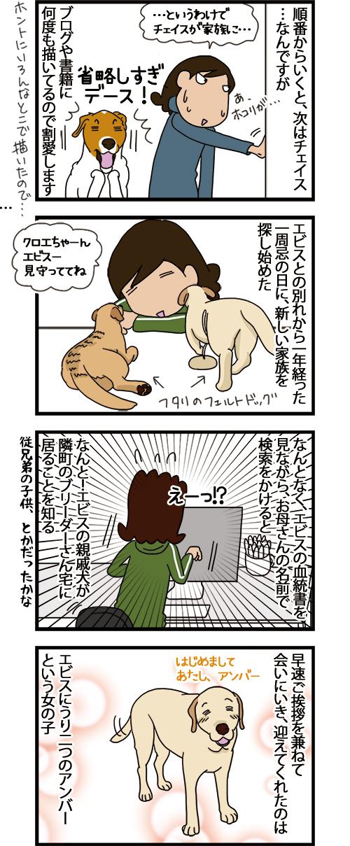 26052021_dogcomic_1.jpg