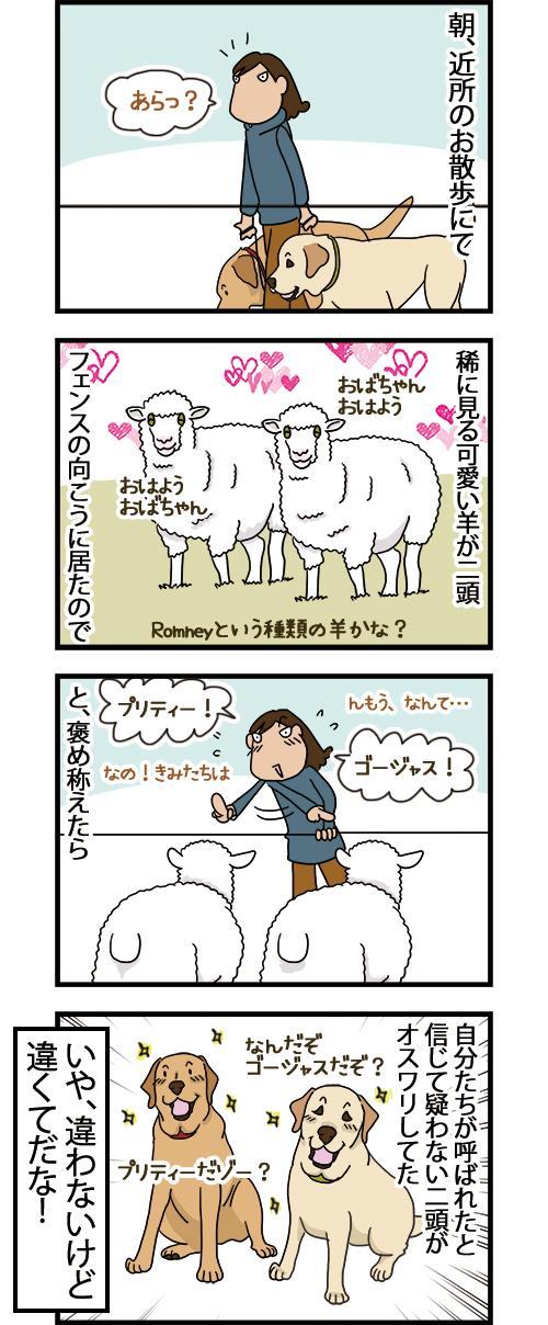 27032021_dogcomic.jpg