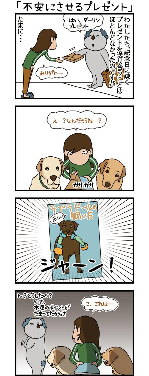 MerupoOmake_1.jpg