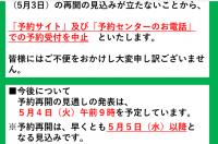 2021-05-03 (7)k
