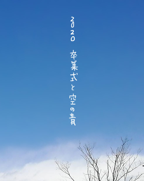 0328hakushures_blue.jpg