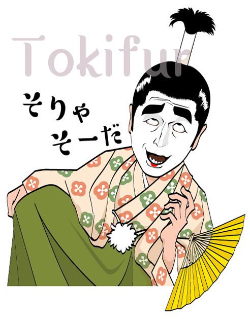 0427simuraken.jpg