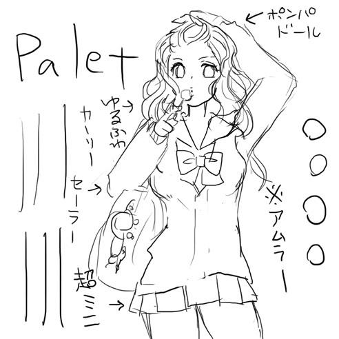 0509palet2.jpg