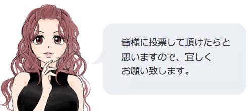 0530hakushu_pyom.jpg