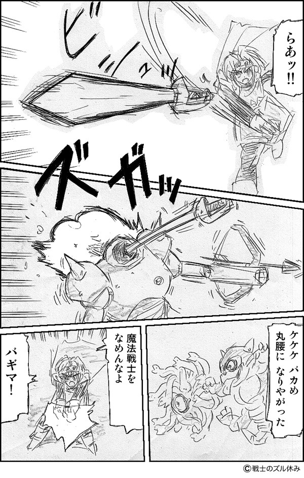 0603senshinozuruyasumi2.jpg