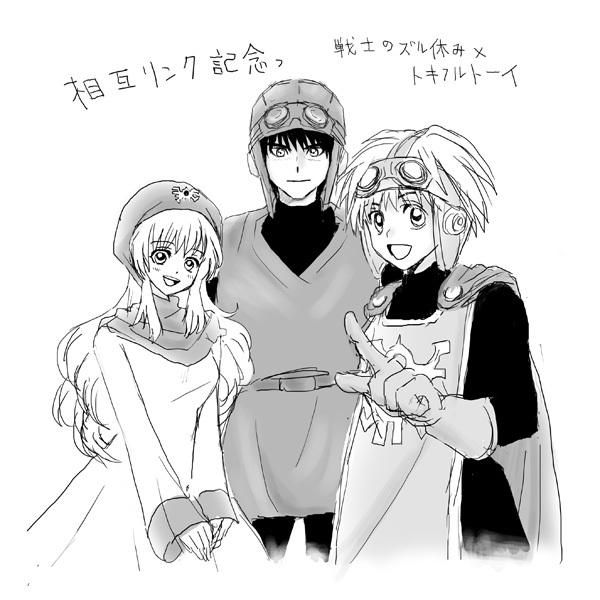 0603senshinozuruyasumi3.jpg