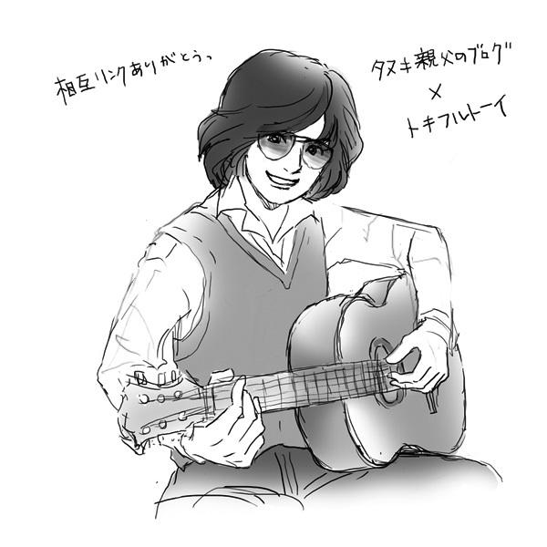 0609sougo_tanukipyom.jpg