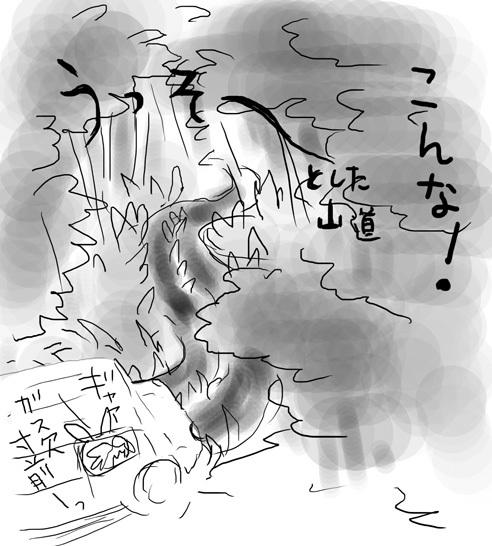 0913hakushures_yamamiti.jpg