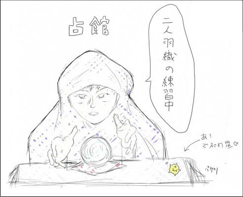 バケツさん画:占館さんの二人羽織り元ネタ(Twitter→@8z4Ua3XD5Hg8xhd)