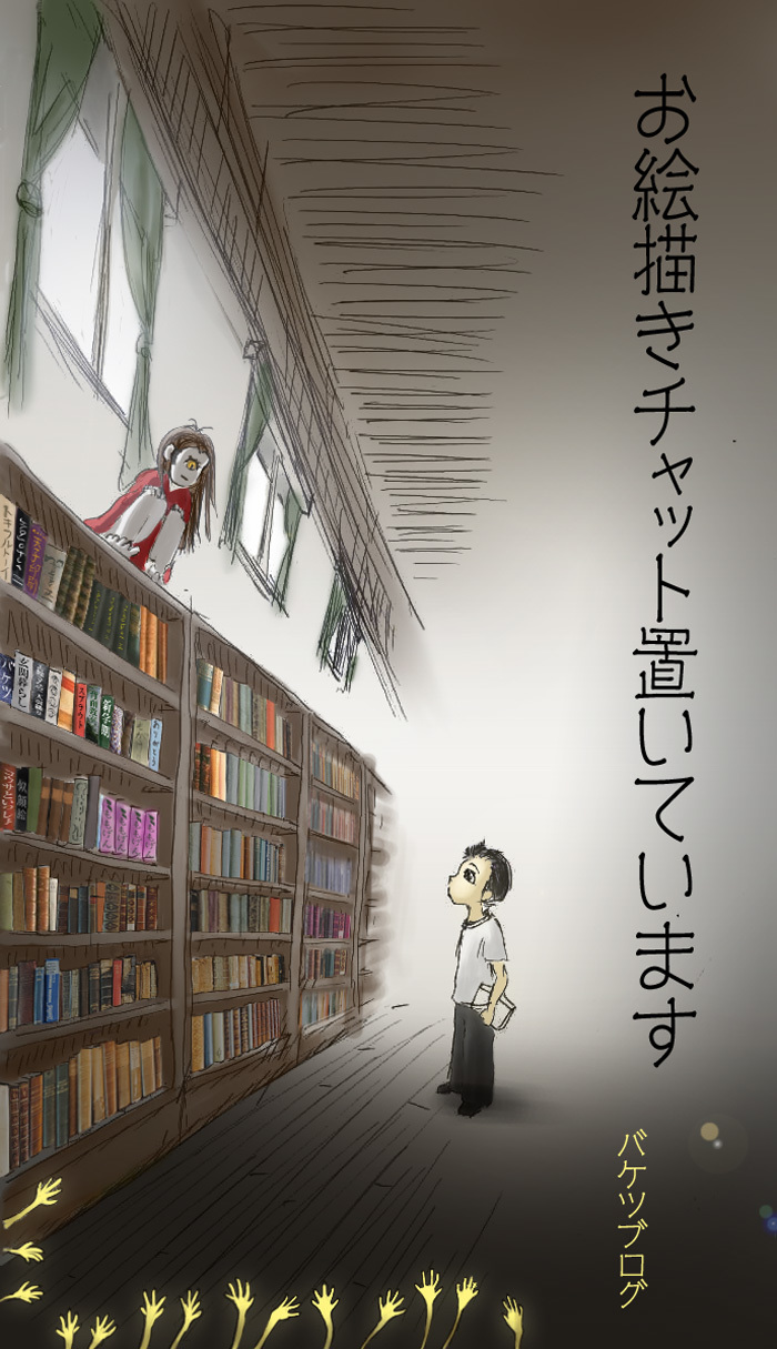 バケツさん画:スプラウト(→https://baketsubaketsu.blog.fc2.com/blog-entry-550.html)塗り:ぴょん吉