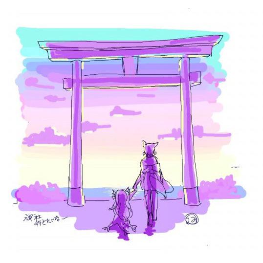 うみさん画:神社に行きたいなー