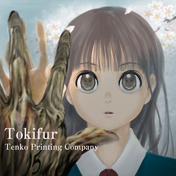 tenko15tobira_20200320140959c8d.jpg