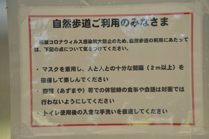 DSC_4470_107.jpg