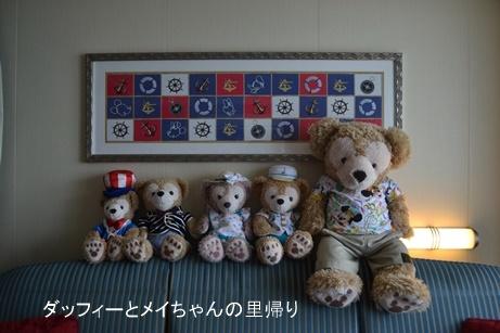 クルーズ2020 出発~室内 (12)